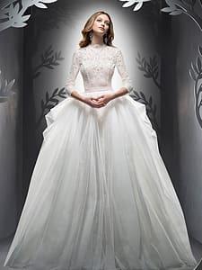 Тц силуэт свадебный салон