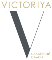 """Салон свадебных и вечерних платьев """"Виктория"""""""