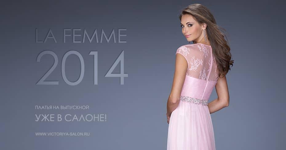 news_la-femme-2014.jpg