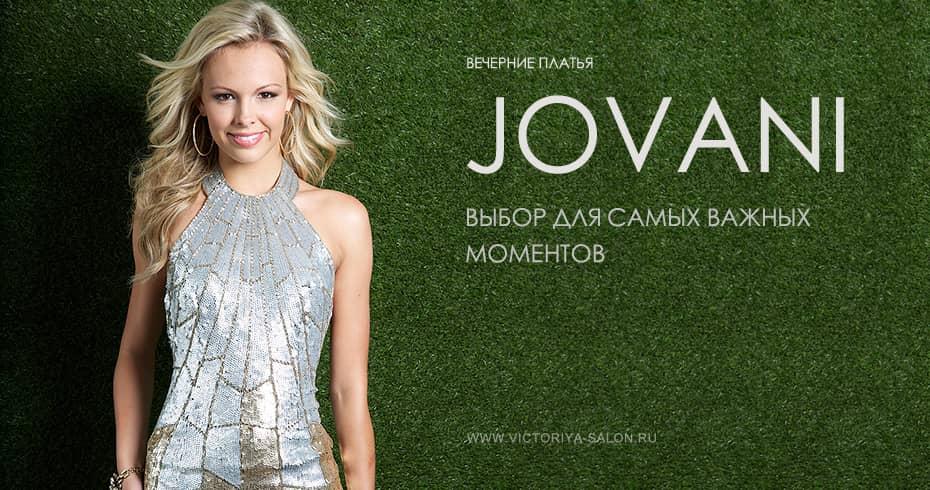 news_jovani_moments.jpg