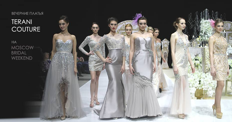 news_terani-couture-moscow.jpg