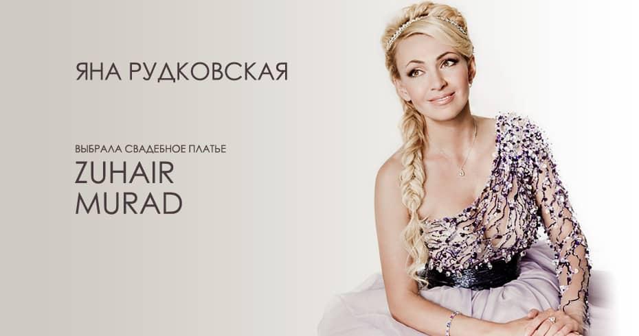 news_plushenko.jpg