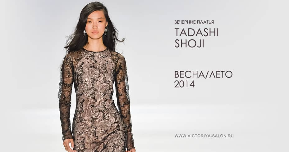 news_tadashi-shoji-vesna-leto-2014.jpg