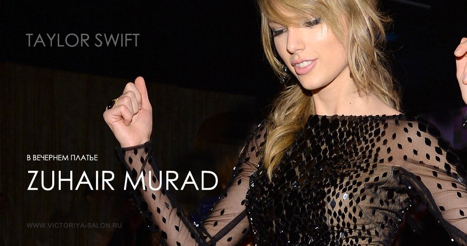 news_Taylor-Swift-Zuhair-Murad.jpg