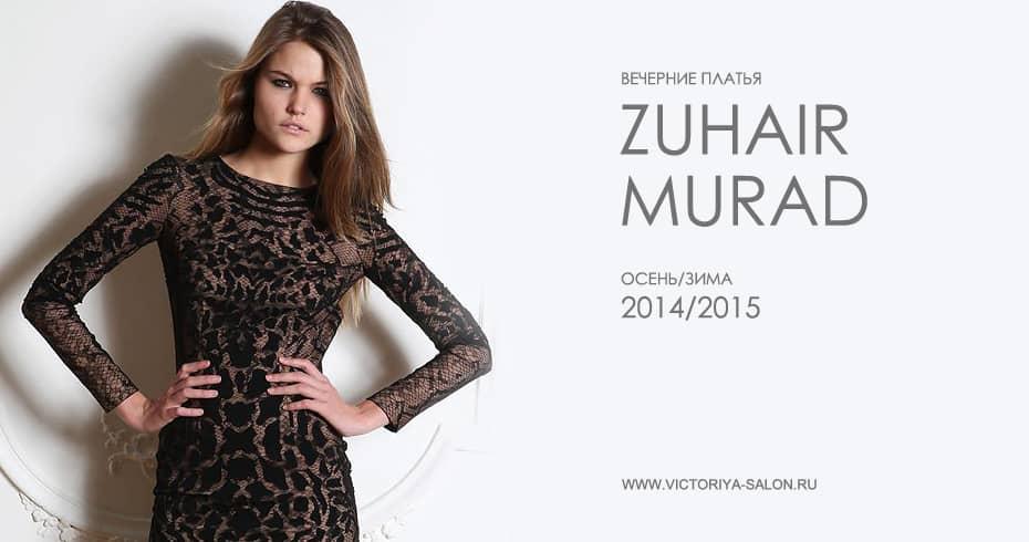 news_zuhair-murad-2014-2015.jpg