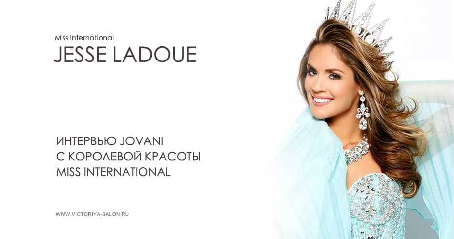 news_jovani_miss-international.jpg