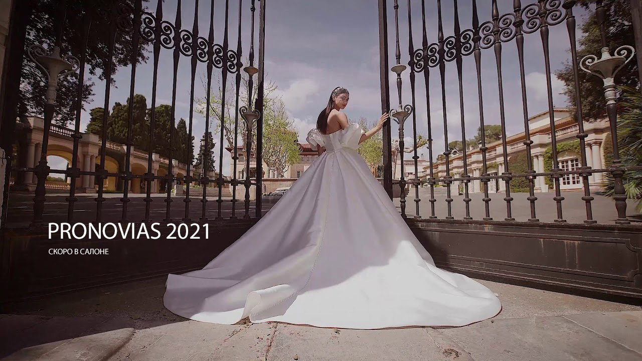 pronovias_2021
